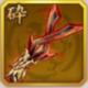 三国志ブラスト:丈八蛇矛
