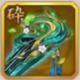 三国志ブラスト:蒼葉緑綺琴
